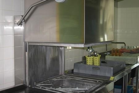 cuisine-lave-vaisselle